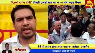 Ballabhgarh News- मंदिर के पास खुले ठेके को लोगों ने किया जबरदस्ती बंद