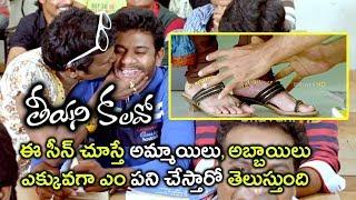 Teeyani Kalavo Scene - 2017 Telugu Movie Scenes - Girls And Boys Satires - Lecturer About Pshycology