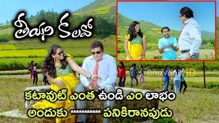 Teeyani Kalavo Scenes - 2017 Telugu Movie Scenes - Prudhvi Comedy - Lecturer Flirting Prudhvi