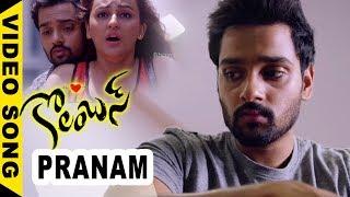 Pranam Video Song | Columbus Movie Song | Sumanth Ashwin, Seerat Kapoor, Mishti