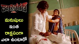 Pankaj Removes Oxygen Pipe - Pankaj Kills Kavitha's Brother - Kalicharan Movie Scenes