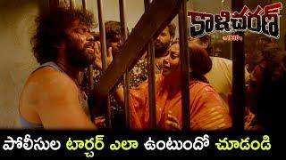 Police Arrests Chaitanya and Tortures - Chaitanya Parents Comes To Station - Kalicharan Movie Scenes