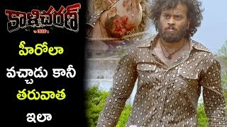 Chaitanya Fights With Pankaj - Pankaj Makes Chaitanya Bald Head - Kalicharan Movie Scenes