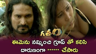 Soumya Knows Her Father Death And Escapes From Goons - Gatham Movie Scenes