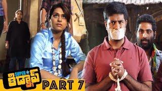 Superstar Kidnap Latest Telugu Movie Part 7    Adarsh, Nandu, Shraddha Das, Poonam