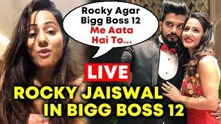 Hina Khan REVEALS Boyfriend Rocky Jaiswal Entry In    (video id -  3c1e9d977d35)