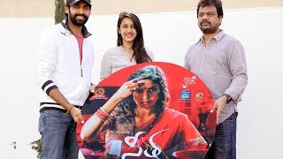 Niharika Konidela Launches Seetha Ramuni Kosam Movie Songs - Bhavani HD Movies
