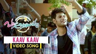 Okka Ammayi Thappa Movie Songs - Kaav Kaav Full Video Song - Sundeep Kishan, Nithya Menon