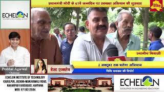 Saraswati Vihar West Enclave News : निगम पार्षद नीरज गुप्ता ने चलाया सफाई अभियान  || Delhi Darpan TV