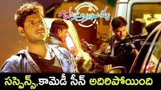 Okka Ammayi Thappa Movie Scenes - Sapthagiri Hilarious Comedy - Ravi Kishan Guiding Sundeep Kishan