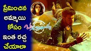 Okka Ammayi Thappa Movie Scenes - Ravi Kishan Warns Sundeep - Sundeep Kishan Stunning Fight Scene
