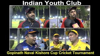 Indian Youth Club : Gopinath Naval Kishore Cup Cricket Tournament || Delhi Darpan TV