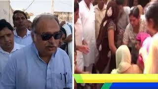 Palwali Faridabad Massacre - पूर्व मुख्यमंत्री भूपेंदर सिंह हुड्डा ने की परिवार से मुलाकात