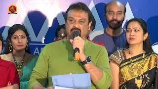 Movie Artists Association Silver Jubilee Function - #MAA - Bhavani HD Movies