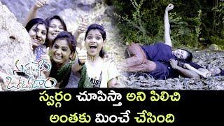 Fatima Sana Shaikh Falls In River - Ranjith Saves Fayhima Sana Shaikh - Nuvvu Nenu Okatavudaam Scene