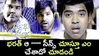 Bharath Hates Non-Veg - Bharath Watching Romance Videos - Nuvvu Nenu Okatavudaam Scenes