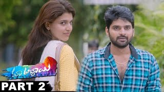 Maa Abbayi (మా అబ్బాయి) Full Movie 2017 Telugu Movies Sree