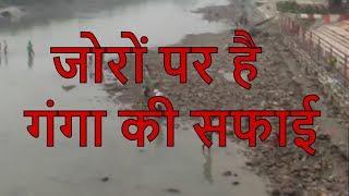 Haridwar News - गंगा की सफाई और तटों की मरम्मत को लेकर दीपावली तक बंद रखी जाएगी गंगा ||