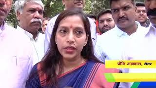 MCD Zone Modifications - केशव पुरम जोन बना दिल्ली नगर निगम का नया जोन