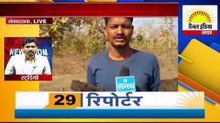 दबंग  ठेकेदार द्वारा अपनी मनमानी #Channel India Live
