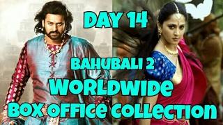 Bahubali 2 Worldwide Box Office Collection Day 14