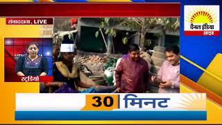 सिधार्थनगर  में अभासा प्रेम  के कार्यकर्तायो भीख मागकर  सरकार पर जताया रोष #Channel India Live