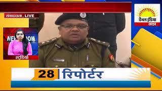 चोरी करने वाले गिरोह को चोरी किये गये माल के साथ पकड़ा #Channel India Live
