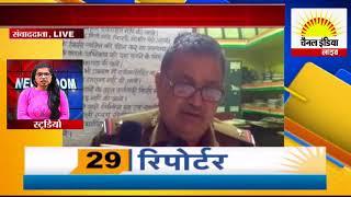 लगभग पौने दो लाख कीमत के 37 किलो गांजा के साथ दो आरोपी धरे #Channel India Live