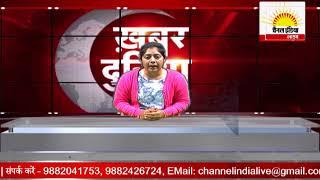 पाचोता में नाबालिग लड़की से बलात्कार , मामला दर्ज #Channel India Live