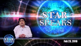 Star Speaks- How to bring delight in our loved one's life? (23 Feb)