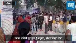 Video - जबरदस्ती स्कूल का गेट तोड़कर अंदर घुसे परिजन, टीचरों की जमकर हुई पिटाई