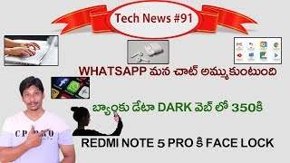 Tech news in Telugu # 91- Whatsapp,Redmi Note 5 Pro, punjab national bank
