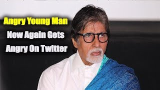 Angry Young Man Now Again Gets Angry On Twitter || Amitabh Bachchan News
