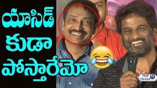 TNR Funny Speech at Vaadena Audio Launch | Tollywood Latest Movie Updates | Idream Interviews