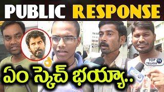 Vikram Sketch Telugu Public Talk | Sketch Movie Public Response | Sketch Telugu Movie Review