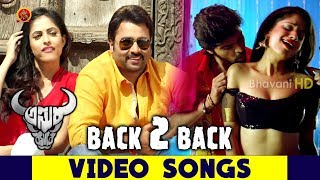 Asura Movie Back 2 Back Video Songs || Nara Rohit, Priya Benerjee