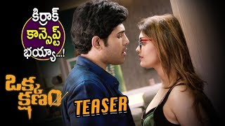 Okka Kshanam Movie Teaser - Allu Sirish, Surabhi, Seerath Kapoor || Bhavani HD Movies
