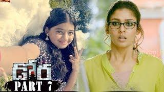 Dora Telugu Movie Part 7    Nayanthara , Harish Uthaman