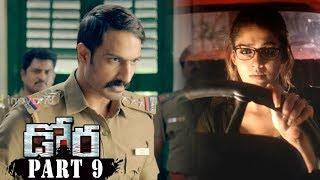 Dora Telugu Movie Part 9    Nayanthara , Harish Uthaman