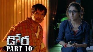 Dora Telugu Movie Part 10    Nayanthara , Harish Uthaman