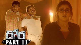 Dora Telugu Movie Part 11    Nayanthara , Harish Uthaman