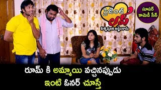 Present Love Movie Scenes - Sai Comedy With Watchmen - Girl Straight Question To Shiva