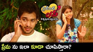 Present Love Movie Scenes - Shiva Stay At Dhaba in Tanusha Village - Tamusha Tensed About Shiva