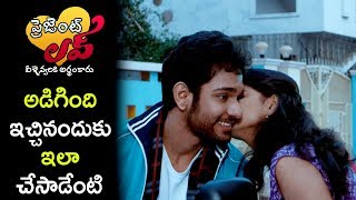 Present Love Movie Scenes - Tanusha Kisses Shiva - Shiva Breaksup With Tanusha