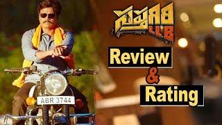 Saptagiri LLB Movie Review And Ratings - Sapthagiri, Kashish Vohra, Saikumar - Bhavani HD Movies