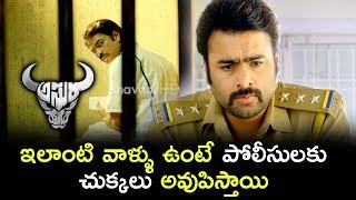 Asura Movie Scenes - Ravi Varma To Escape Hanging - Superior Officer Serious on Nara Rohith