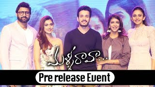 Malli Raava Movie Pre Release Event Highlights - Sumanth, Aakanksha Singh || Bhavani HD Movies