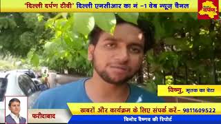 Faridabad News - घर के बाहर खड़ी थी गाड़ी, फिर भी ड्राइवर पर चलाए चाकू    आखिर क्यों ?