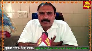 Faridabad : BJP Leaer Sukhbir Malerna wishes Happy Diwali || Delhi Drpan TV