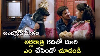 Andamaina Jeevitham Movie Scene - Dulquer Salman Gets Caught in Drunk & Drive - Dulquer Sister Upset